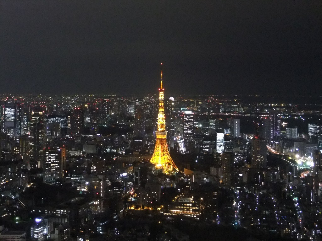 Roppongi Hills Tokyo