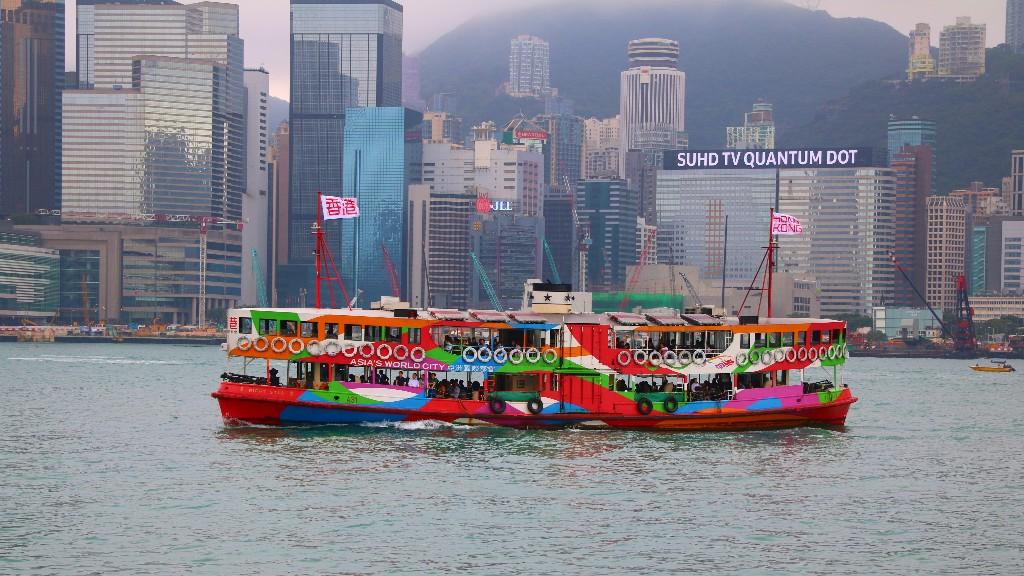 resa till Hong Kong - star ferry