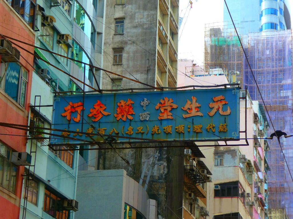 Kina anfaller – och  Hong Kong förändras