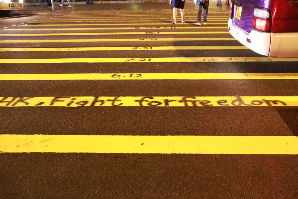 Vågar man åka till Hong Kong