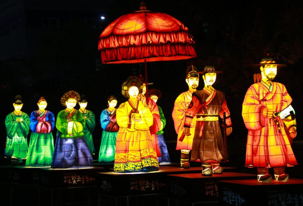 Seoul LanternaFestival